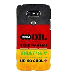 EPICCASE Dil Cool Mobile Back Case Cover For LG G5 (Designer Case)