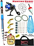 #2: Fishing Rod,Reel Complete Kit