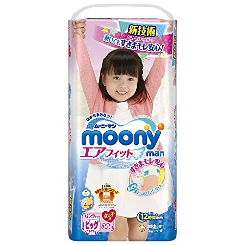 moony-diapers-pants-for-girls-xl-extra-large-size-38-sheets-by-moony