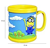 Babysid Collections Kids Plastic 3D Mug ...