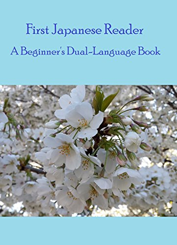 First Japanese Reader A Beginner Dual Language Book Japanese Graded Reader (Japanese Edition)