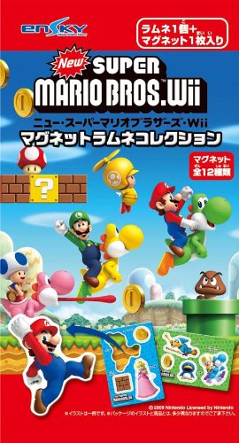 New Super Mario Brothers WII Magnets Candy (Brothers Dekorationen Mario Super)