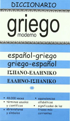 Dº Griego    GRI-ESP / ESP-GRI (DICCIONARIOS) por Aa.Vv.