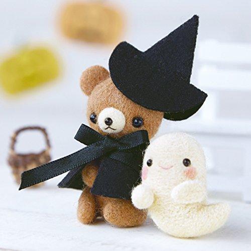Orso strega e soffice mostro mascotte kit casalingo Starter Set [ripieni di Halloween in feltro di lana (ago-mat)
