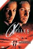 X-files - Il film(edizione speciale) [(edizione speciale)] [Import anglais]