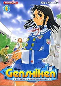 Genshiken Edition simple Tome 6