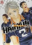 Haikyu!! 07