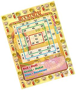 Party Stuff Karwachauth Theme Tambola Housie Tickets - Karwachauth Border Zone kukuba 1 - Zone kukuba (16 Cards) | Kitty Games