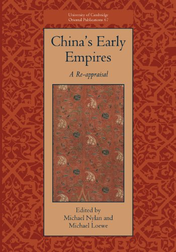 chinas-early-empires-a-re-appraisal