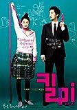 Kiss Me, Kill Me, il Film Poster coreani, 69 x 102 cm