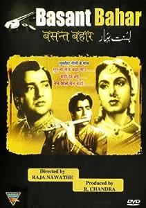 Basant International - Mela Basant Bahar - A film about ...