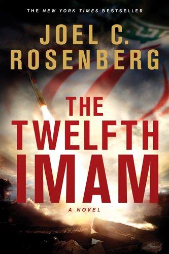 Twelfth Imam The PB