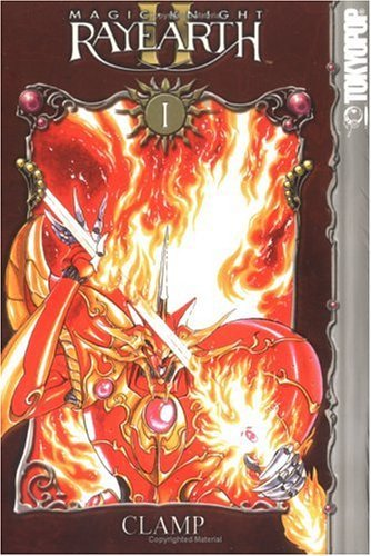 Magic Knight Rayearth II, Vol. 1 by Clamp (2004-02-10) (Magic Knight Rayearth Ii)