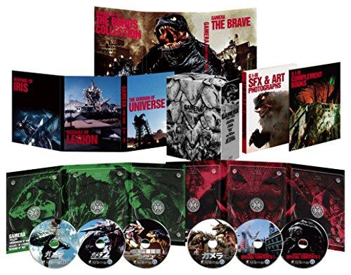 【Amazon.co.jp限定】平成ガメラ4Kデジタル復元版 Blu-ray BOX B2ポスターセット付