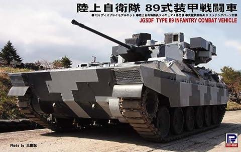 JGSDF Type 89 Infantry Combat Vehicle (With Etching Parts + Brass Gun Barrel) (Plastic model)