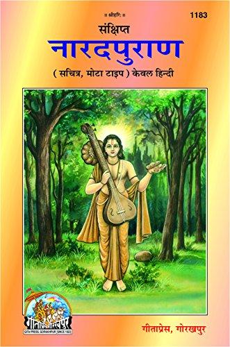 Naradpuran Code 1183 Hindi (Hindi Edition)