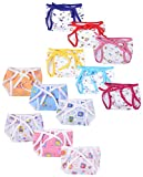 First Kids Step Baby Cloth Diapers set of 12 pcs