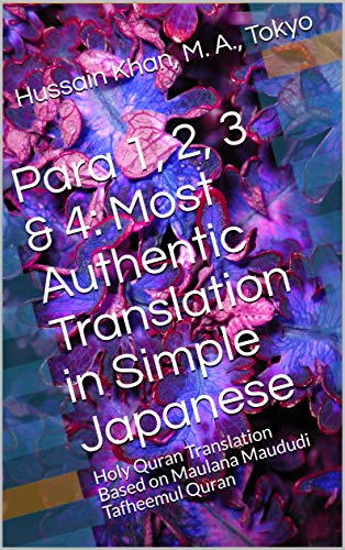 Para 1, 2, 3 & 4: Most Authentic Translation in Simple