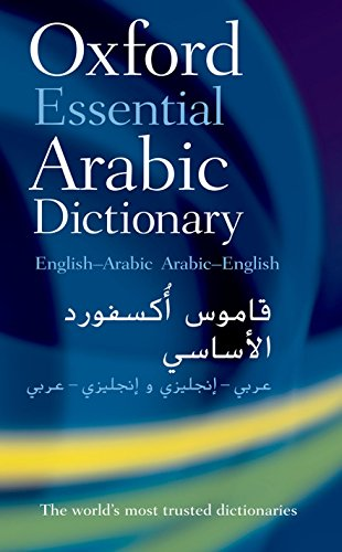 Oxford Essential Arabic Dictionary: English-Arabic/Arabic-English