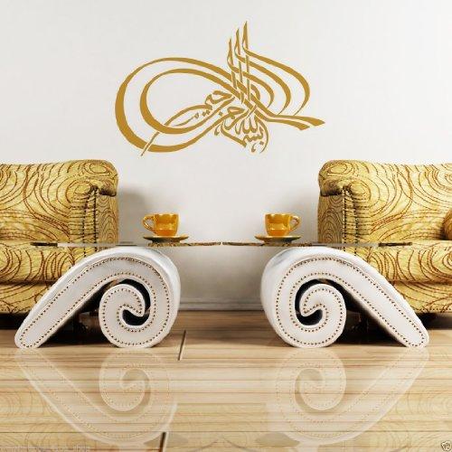 WT485A Wandtattoo Arabische Zitat Islam Gebet Bismillah Allah Kalligraphie Arabisch Islamisch Tugra Aufkleber B57cm x H37cm