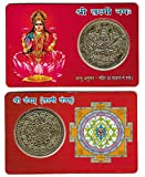 Pocket Friendly Sri Yantra/ATM Yantra/Mini Yantra with Gold Plated Coin - Size: 5.3cm x 8.5cm