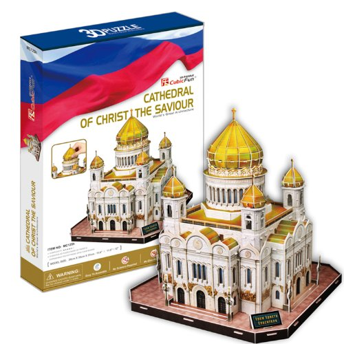 """CubicFun 3D Puzzle """"Cathedral of Christ the Saviour - Moscow"""""""