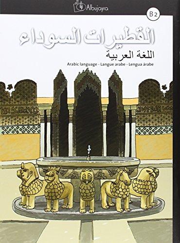 Al-qutayrat as-sawda  B2, Lengua árabe par J. David Aguilar Cobos