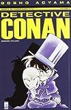 Detective Conan: 8