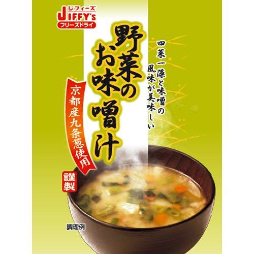 Preisvergleich Produktbild 7.6gX8 oder Miso-Suppe von Jifizu Gemse