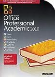 Schulversion Microsoft Office Professional2010 - Berechtigungsnachweis erforderlich Bild