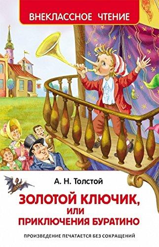 Zolotoy klyuchik, ili Priklyucheniya Buratino