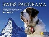 Swiss Panorama - Christof Sonderegger