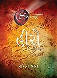 Hero (Gujarati) (Gujarati Edition)