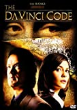 Da Vinci Code [UK Import] -