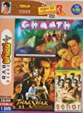 GHAATH / THAK SHAK / SEHAR ( 3 MOVIES IN...