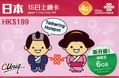 China Unicom - Tarjeta SIM prepaga Internet 4G LTE