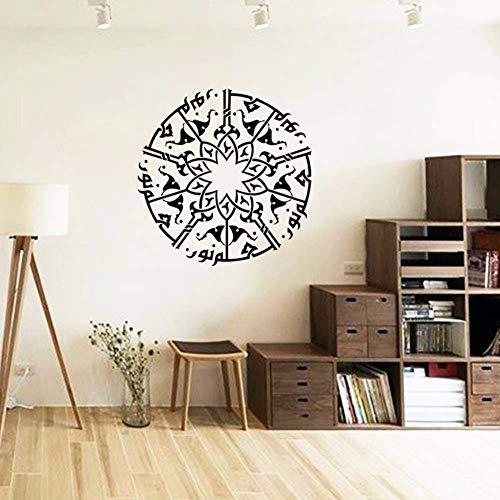 WWYJN Islamic Wall Decal Muslim Arabic Calligraphy Wall Sticker Home Art Deco Vinyl Design Wall Decal Red 57x58cm