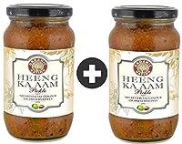 Organic Nation Heeng Ka Aam Pickle Pack of 2