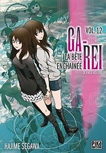 Ga-Rei : La bête enchaînée Edition simple Tome 12