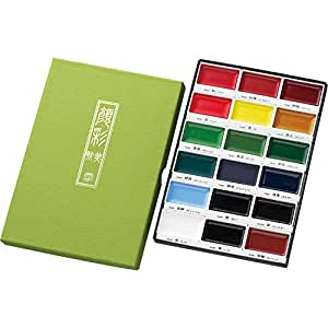 Kuretake Gansai Tambi Japanese Watercolour Paints (18 Colour Set)