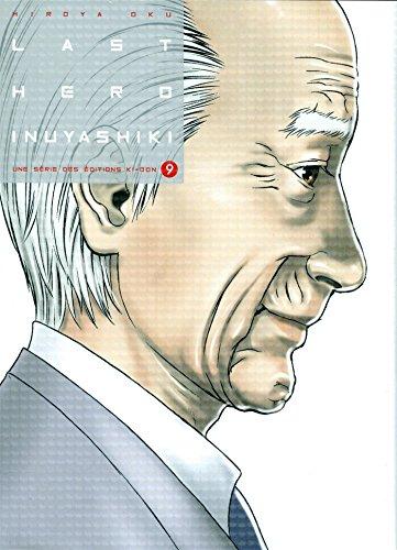 Last Hero Inuyashiki T09 (09)