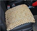 AMYMGLL Sommer Auto Sitzkissen (Zimt Große Perlen) Bequem und Belüftet, Massage Quadratische Sitzkissen Bürostuhl, Beige Sitzkissen Interieur, Sofa Zubehör, 2 Stück