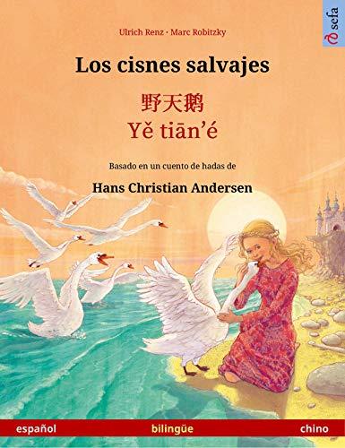 Los cisnes salvajes - 野天鹅 · Yě tiān'é (español - chino): Libro bilingüe para niños basado en un cuento de hadas de Hans Christian Andersen (Sefa Libros ilustrados en dos idiomas) (Spanish Edition)