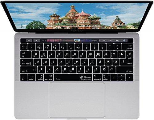 RU Layout russische Tastatur Abdeckung für MacBook Pro klar ()