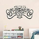 DIY Abnehmbare islamischen Muslim Kultur Suren Arabisch–Bismilliah Allah Vinyl Wand Sticker/Aufkleber Koran Zitate Kalligraphie als Home Wandbild Art Decorator 9327(49* 100cm)