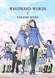 Whispered Words Volume 3 by Takashi Ikeda (2015-03-17)