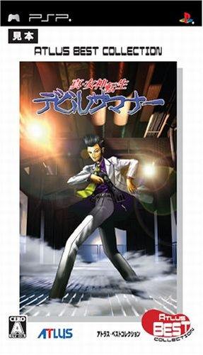 Shin Megami Tensei: Devil Summoner (Atlus Best