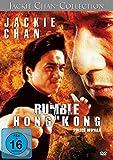 Rumble in Hong Kong [Alemania] [DVD]