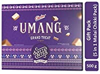 Charliee Umang Soffty Bites - 5 in 1 Crushed Peanut Chikki with Different Flavours - Indian Candy – Malai Soft Chikki – Traditional Indian Sweet - Gift Box - 500 Grams (Pack of 1)