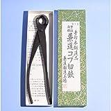 www.tiendairunbonsai.com KANESHIN VACIADORA 210mm Japonesa